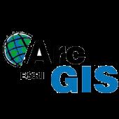 Impuls'Map Nos prestations Formation ArcGIS ESRI